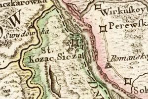 У пошуках найпершої Січі козацької
