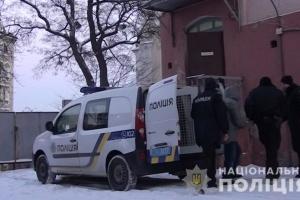 В Киеве трех пенсионерок обманули на полмиллиона гривен