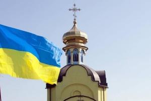На Житомирщині отримала статут перша релігійна громада, яка перейшла до ПЦУ