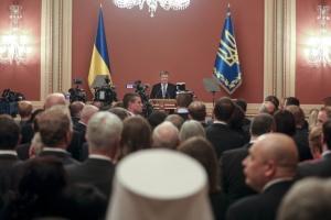 Порошенко: Украина проводит самые масштабные реформы за свою историю