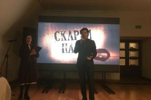 В Софии Киевской презентовали фильм, развенчивающий мифы о казачестве