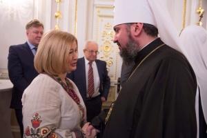 Геращенко рассказала о встрече с митрополитом Епифанием