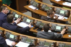 Рада ухвалила закон про купівлю зброї за кордоном без посередників