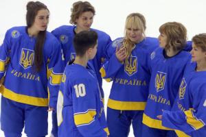 Женская сборная Украины по хоккею выиграла квалификацию чемпионата мира Дивизиона IIВ