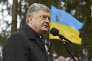 Poroshenko to attend Unity Day celebration tomorrow