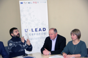 Лидеры изменений: На Ривненщине назовут лучших управленцев в тергромадах