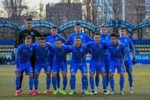 """Футбол: украинская """"молодежка"""" перед стартом отбора Евро-2021 сыграет в двух турнирах"""