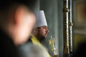 Епифаний освятил воду в Иорданском озере в Киеве