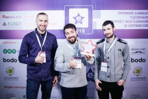 Busfor стал победителем Украинской народной премии - 2018