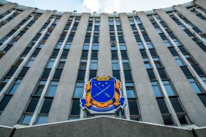 В горсовете Днепра проводятся обыски — прокуратура