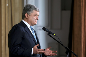 Poroshenko: We are determined to carry out reforms that bring results for Ukraine
