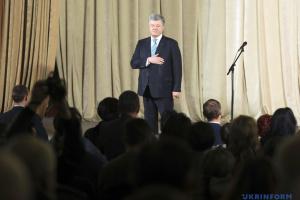 Жодна сила не змусить Україну звернути з обраного шляху - Порошенко