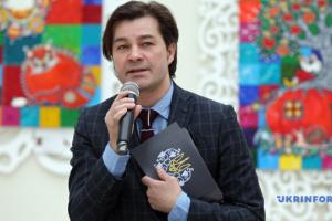 Єдина країна - Україна і світ / випуск 1021 /