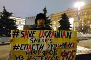 Звільнення політв'язнів Кремля вимагали на пікетах у центрі Москви