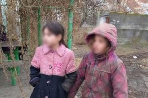 На Херсонщині поліція знайшла двох зниклих дівчат
