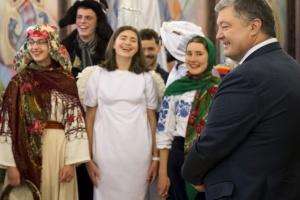 К Порошенко пришел студенческий вертеп