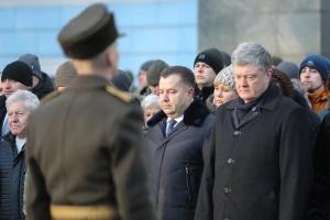 В этот день четыре года назад погибли 50 украинских воинов — Полторак