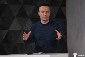 Экс-расследователь Дмитрий Гнап идет в президенты от «Силы Людей»