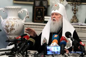 """Филарет на съезде """"Батькивщины"""" поблагодарил Порошенко за Томос"""