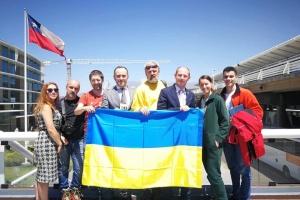 У Чилі проводили українських науковців на Антарктичну станцію «Академік Вернадський»