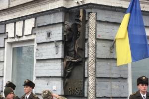 У Києві відкрили барельєф Петлюрі
