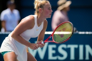 Теніс: Марта Костюк розпочинає захист титулу у Берні