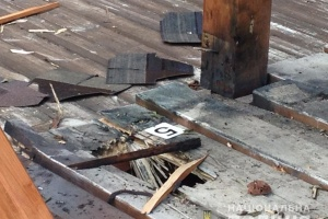 В Одессе произошел взрыв, пострадал человек