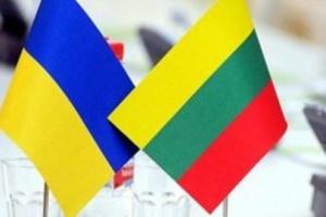 Єдина країна - Україна і світ / випуск 1023 /
