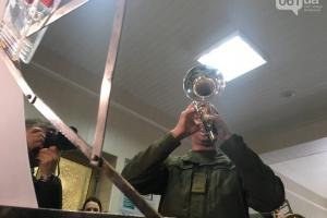 """В честь """"киборгов"""" в запорожском аэропорту сыграли """"Танец рыцарей"""""""