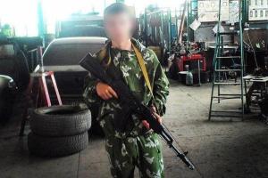 """На Донбасі затримали бойовика """"Молодої гвардії ДНР"""""""