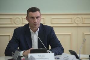 Кличко выступит на экономическом форуме в Давосе