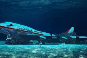 Крупнейший в мире подводный парк развлечений появится в Бахрейне