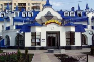 """ПАО """"Сумыгаз"""" обвиняют в злоупотреблении монопольным положением"""