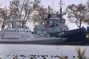 24 українських моряки у російському полоні. 24 долі