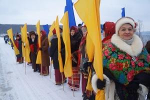 Представители трех областей образовали цепь единения на Днестровской ГЭС