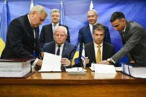 ЗСТ с Израилем: Кубив рассказал об отмене ввозных пошлин для украинских товаров