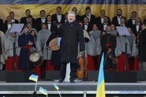 Ни одна империя больше не сможет разделить украинцев - Порошенко