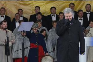 Україна завжди пам'ятає про мешканців окупованих територій - Порошенко