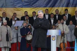Украина всегда помнит о жителях оккупированных территорий - Порошенко