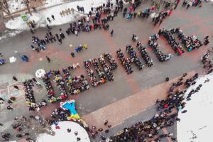 Флешмоб та живий ланцюг єднання: як Вінниця відзначає День Соборності