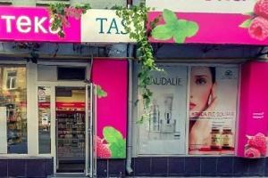 Группа Тигипко покупает сеть аптек КОСМО