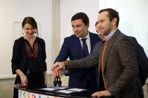 Укрпошта випустила марку до 100-річчя проголошення Акта Злуки