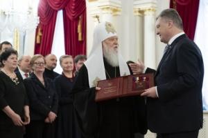Порошенко вручив Філарету Зірку Героя України