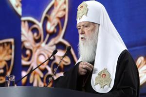 Гройсман назвал патриарха Филарета образцом и наставником