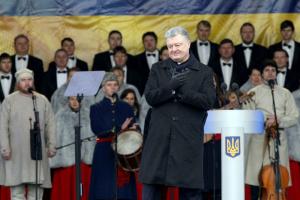 Акт злуки является наивысшей точкой украинской революции — Порошенко