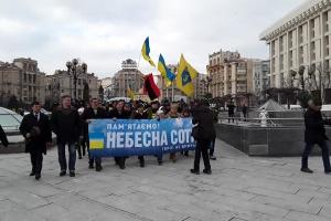 В Киеве почтили память первых погибших на Евромайдане
