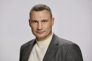 Кличко: День Соборности символизирует единение наших стремлений ради независимой  Украины
