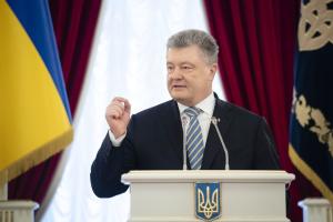 Президент вручил награды за развитие Украинского государства