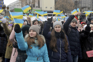 Флешмоб и живая цепь: как в Виннице отметили День Соборности