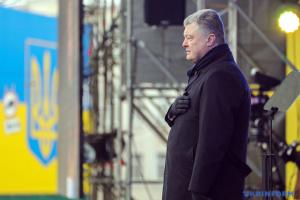 Petro Porochenko : L'Ukraine se souvient toujours des habitants des territoires occupés